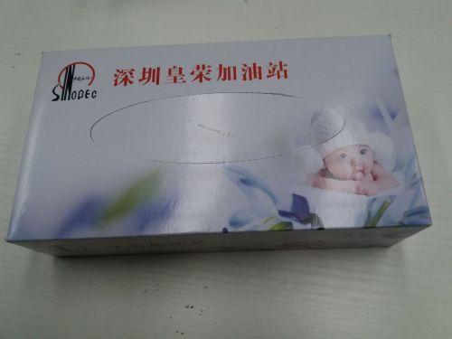 武漢盒抽紙巾廠家
