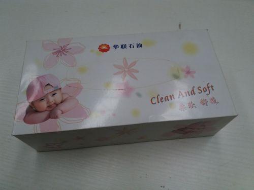 武漢廣告盒抽紙