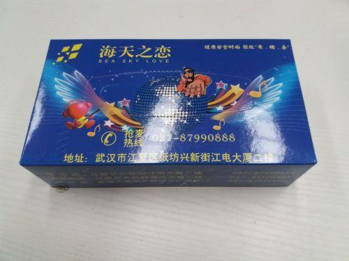 武漢廣告盒抽紙價格