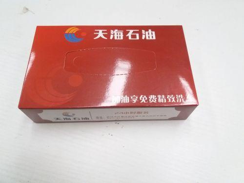 武漢廣告盒抽紙廠家