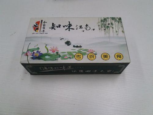 武漢廣告盒抽紙定做