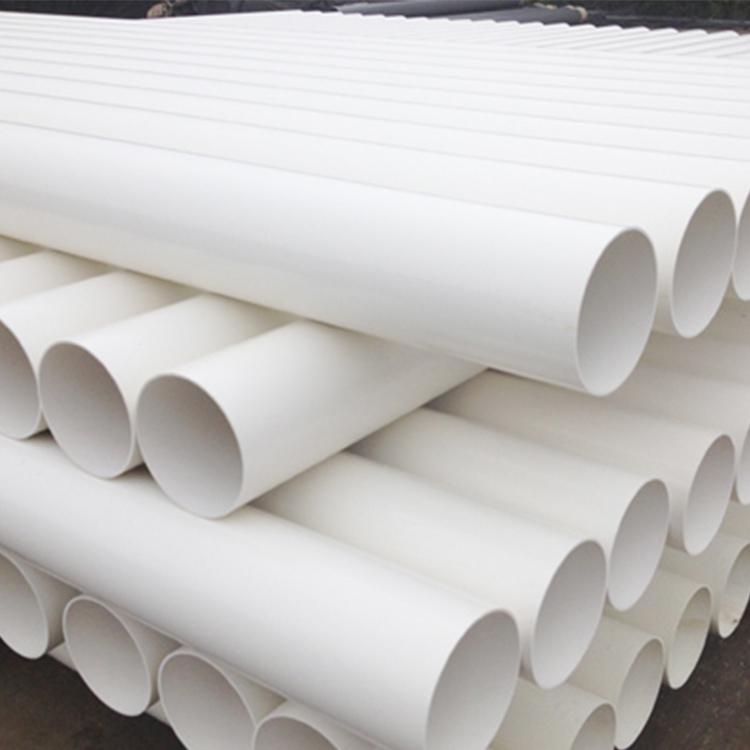 贵州PVC管销售