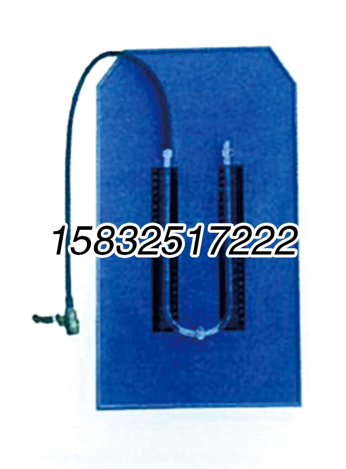 U型微压计 - 超压测压装置