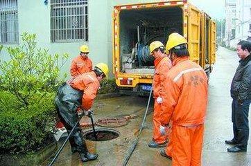 武汉专业管道疏通