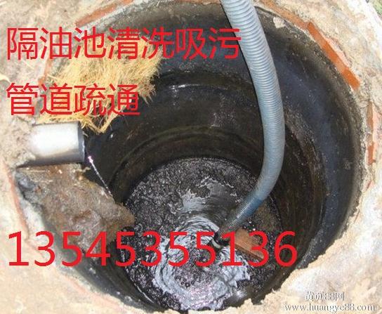 油污管道疏通清洗