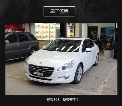 武汉专业汽车隔音改造