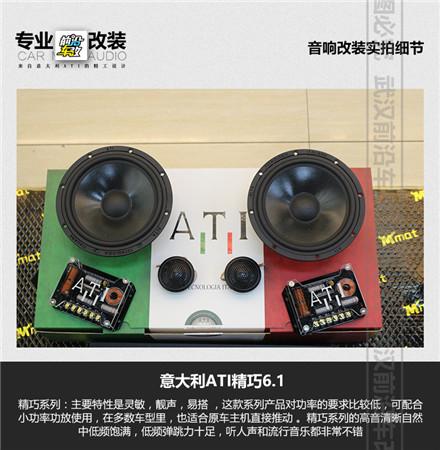 武汉汽车音响改装视频教程