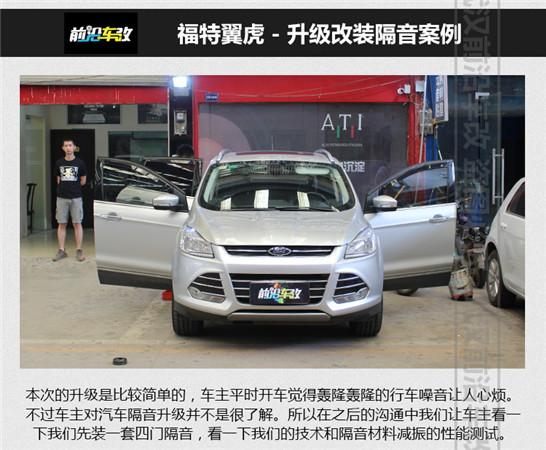 武汉汽车改装音响多少钱