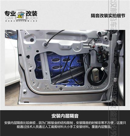 武汉 汽车音响改装接线图
