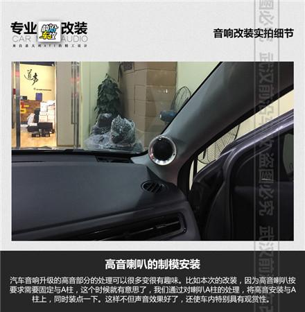 武汉高音喇叭的制模安装