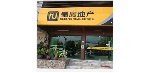 儒房地产官网