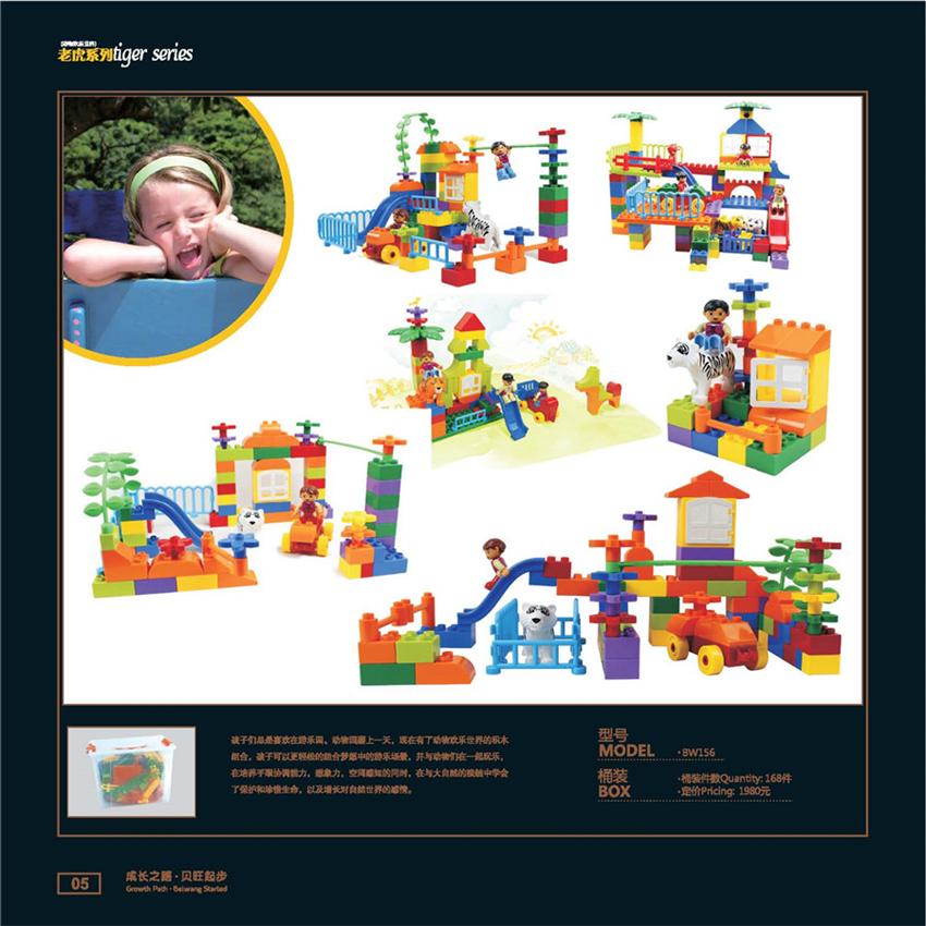 颗粒积木采购制造商,贝旺玩具,颗粒积木批发市场