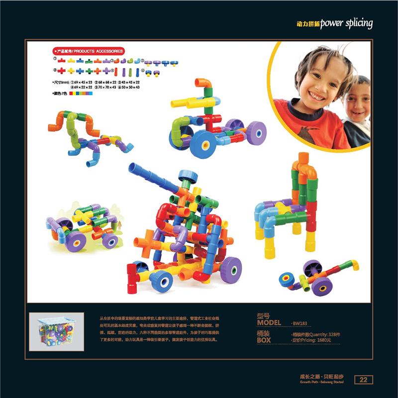 【资讯】玩积木有哪些好处 幼儿期好的玩具