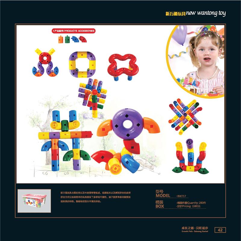 【图文】当心玩具上的闪亮物 玩积木的好处