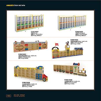 玩具造型柜
