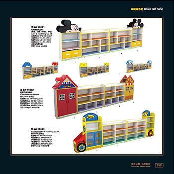 广东省玩具柜