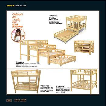 广东省桌椅床