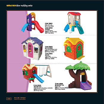 【图解】尽量给小孩子买正规玩具的原因 几个月的小宝宝该选什么玩具