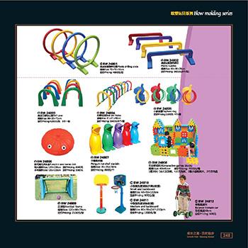 吹塑玩具专业生产厂家