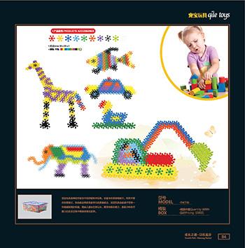 上海市宠宝玩具