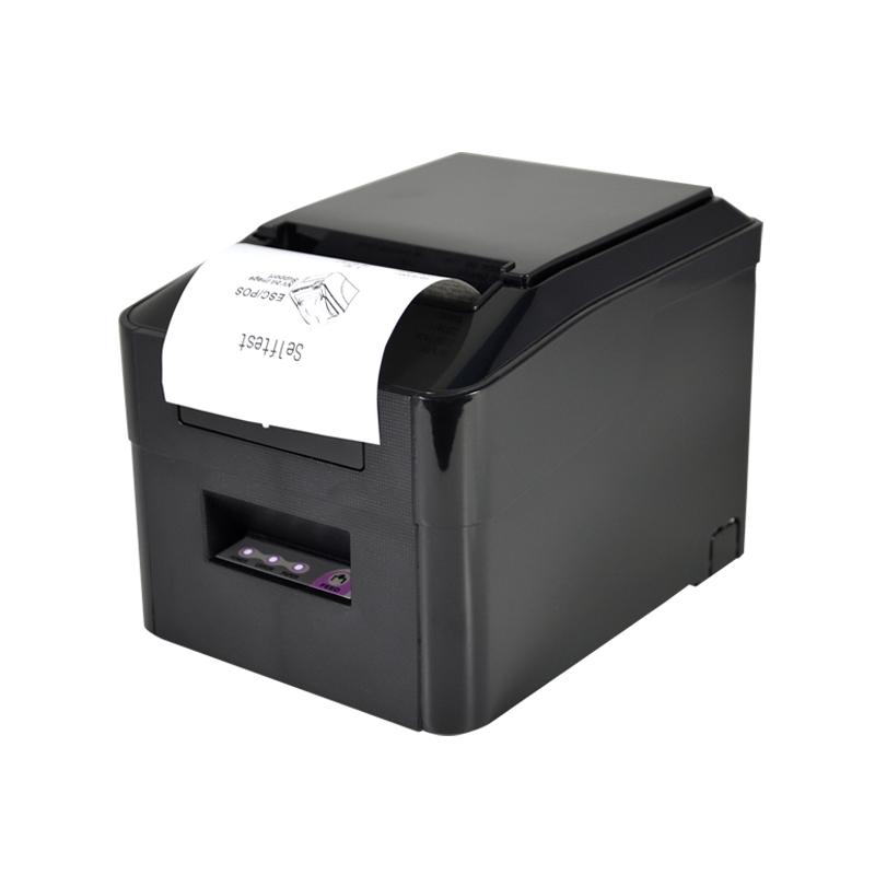 成都厨房打印机