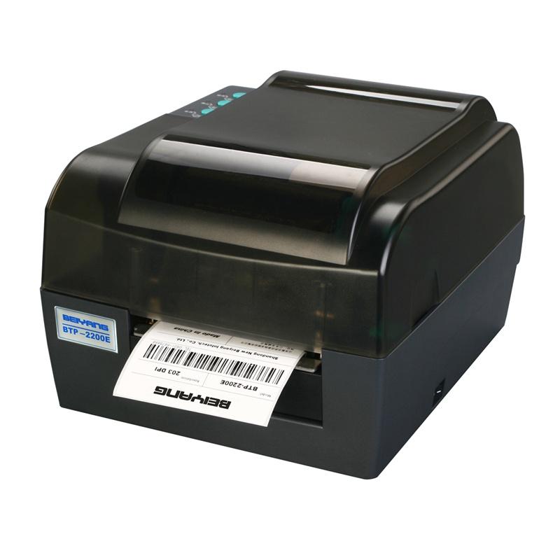 成都条码打印机