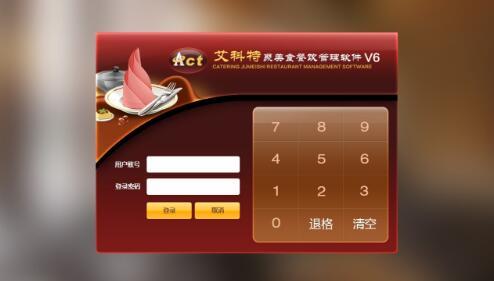 成都聚美食V6中餐火锅收银系统