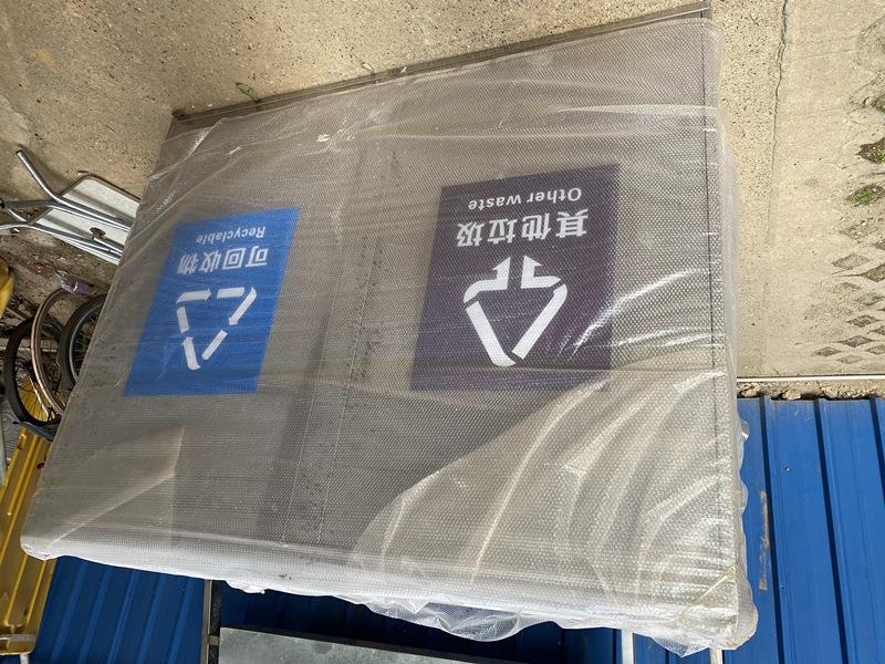 不锈钢垃圾桶加工