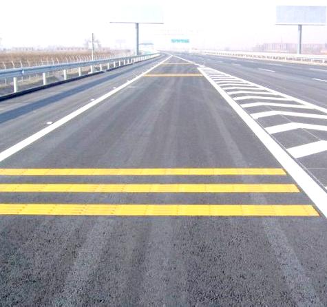 道路划线标线
