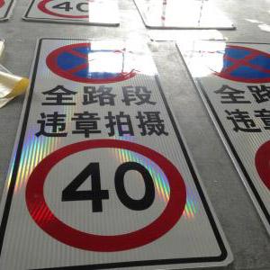 贵州交通标牌加工