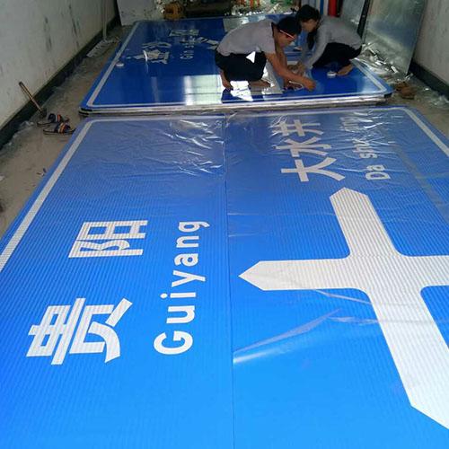 贵州交通标牌制作