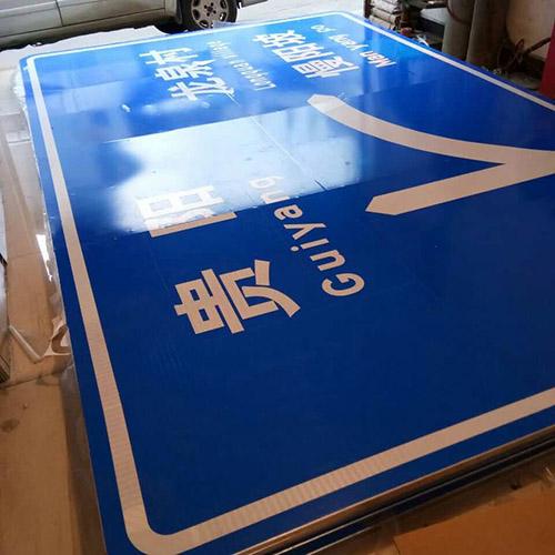 贵州交通标志牌安装