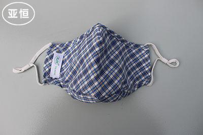 黑龙江防霾口罩