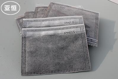 山东防霾口罩过滤芯片