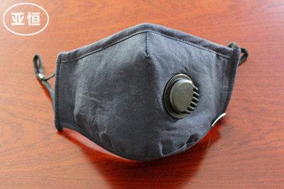 带呼吸阀防霾口罩