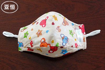 儿童印花口罩