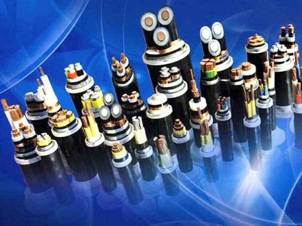 貴陽電力電纜