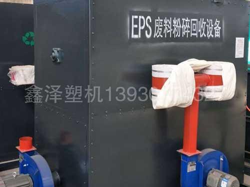 eps泡塑设备