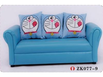 Sofa ZK077-9