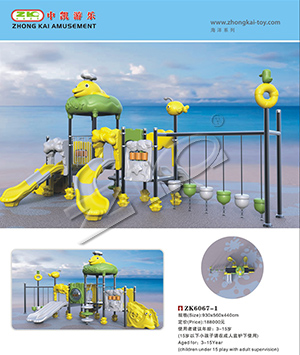 The ocean series outdoor playground