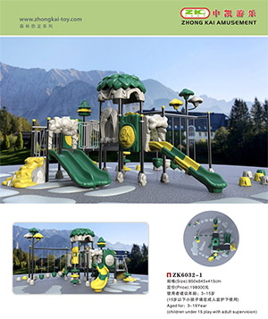 Forest dinosaur series outdoor playgroud