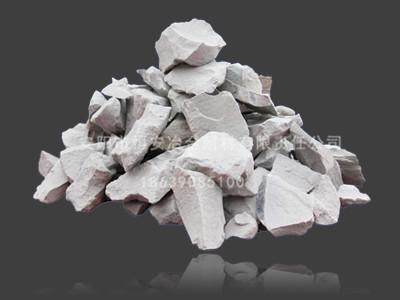 氮化硅铁合金