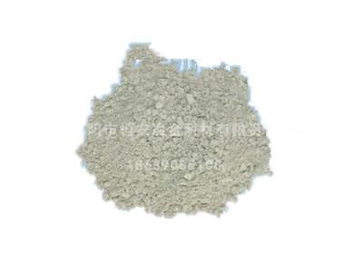氮化硅铁粉末生产厂家