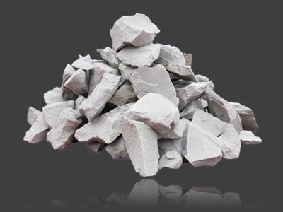炮泥用氮化硅铁粉