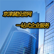 天津税收返还政策