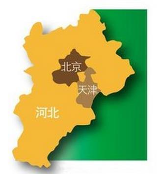 天津京津冀政策咨询 如何推动京津冀绿色发展