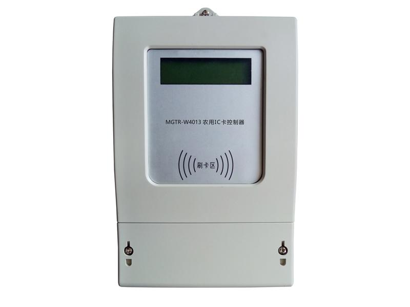 MGTC-W4013 IC卡流量控制器