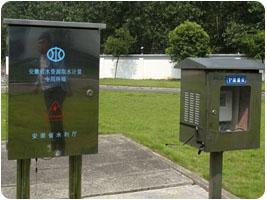 安徽省水利厅:取用水计量实时监测系统