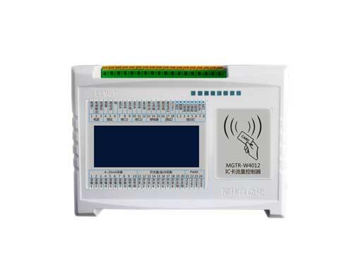 MGTC-W4012 IC卡流量控制器