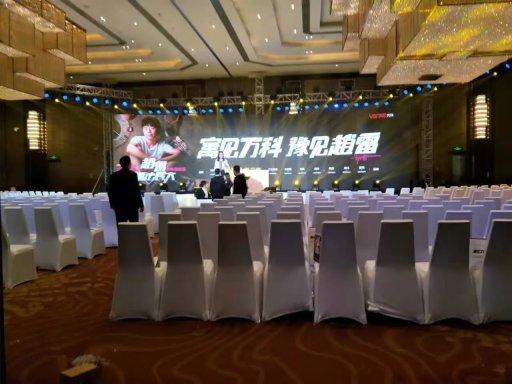 2017郑州活动策划
